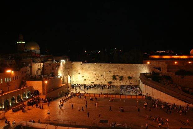 Western Wall in Jerusalem