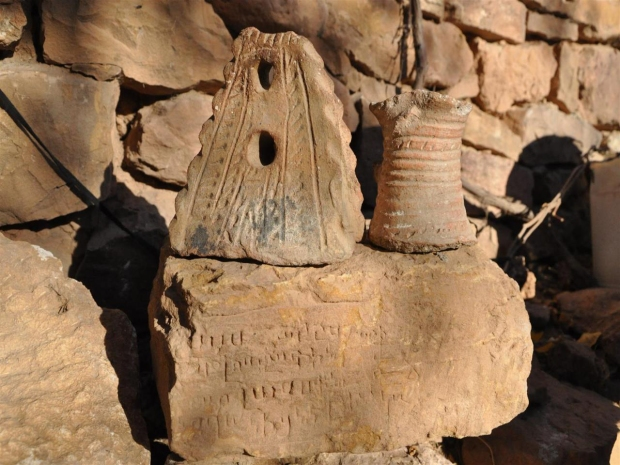 Largest archaeological settlement of Tunceli province was discovered