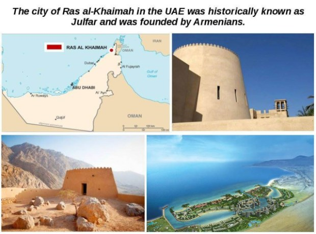 Ras-al-Khaimah-in-the-Emirates